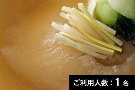 【赤坂/銀座で選べる】広東名菜 赤坂璃宮 特産品ランチ・ディナー共通コース 1名様(寄附申込月の翌月から6ヶ月間有効/30組限定)FN-Gourmet314431