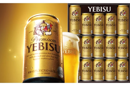 30501 地元名取生産 ヱビスビール