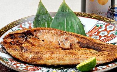 マルタ水産おすすめ高級魚の干物セット