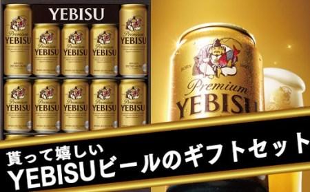 830501+02 地元名取生産エビスビールをお届け! 30本セット(500ml×2本, 350ml×13本入りを2箱)