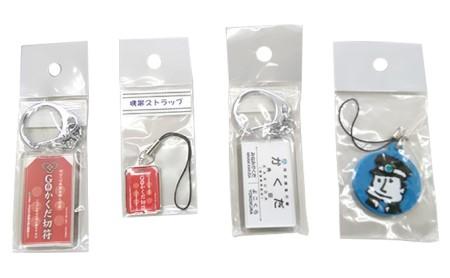 【阿武隈急行】選べるキーホルダーとストラップの2点セット GOかくだ切符 キーホルダー・駅長シリコンストラップ