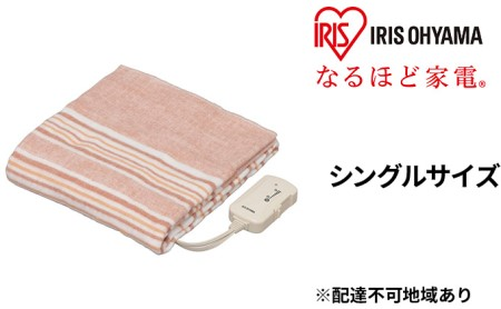 電気しき毛布 EHB-1408-T ブラウン