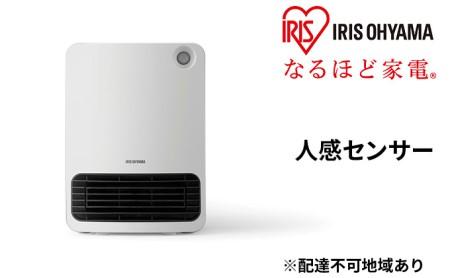 人感センサー付セラミックファンヒーター マイコン式 JCH-126T-W