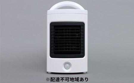 人感センサー付セラミックファンヒーター デスク下 JCH-D083T-W