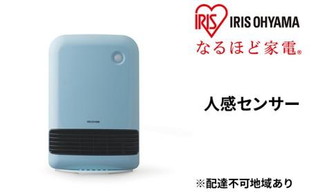 人感センサー付 大風量セラミックファンヒーター JCH-12TD4-A