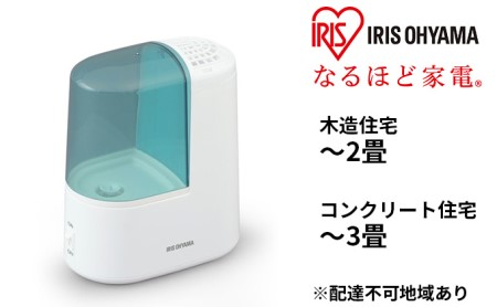 加熱式加湿器 SHM-120R1-G グリーン