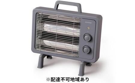 遠赤外線電気ストーブ 小型 ブラックコートヒーター IEHDB-800-H グレー