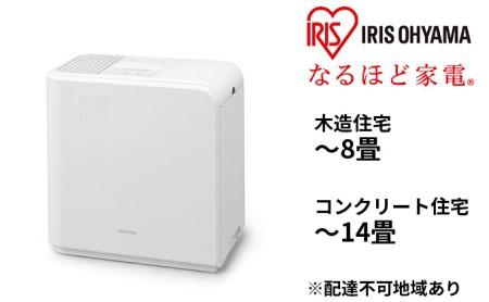 気化ハイブリッド式加湿器500ml HVH-500R1-W