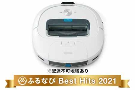 ロボット掃除機 IC-R01-W