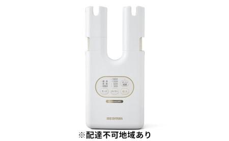 脱臭くつ乾燥機 カラリエ SD-C2-W