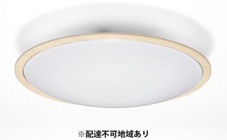 LEDシーリングライト 5.11 音声操作 ウッドフレーム8畳調色 CL8DL-5.11WFV-U
