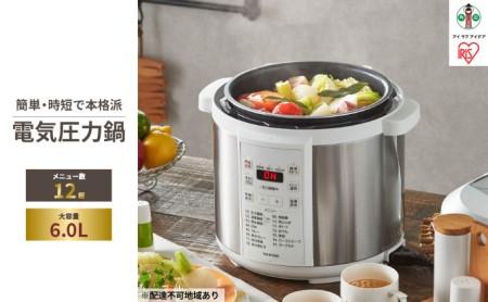 電気圧力鍋 6.0L PC-EMA6-W ホワイト