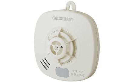 住宅用火災警報器(熱式) SS-FL-10HCCA