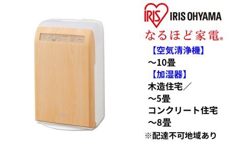 加湿空気清浄機10畳デザインモデル RHF-253-TM 薄木目