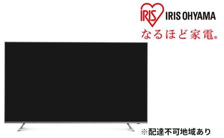 AI機能4Kチューナー内蔵液晶テレビ 75V型 75XUC35 ブラック