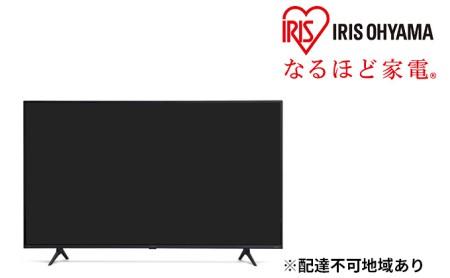 4Kチューナー内蔵液晶テレビ 55V型 55XQUC35 ブラック
