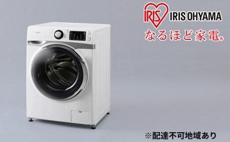 ドラム式洗濯機 7.5kg HD71-W/S