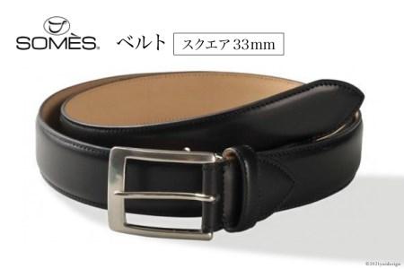 [M-02] SOMES M-02ベルト(スクエア33mm)(ブラック)