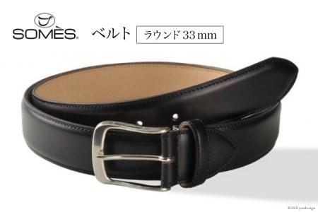 [M-01] SOMES M-01 ベルト(ラウンド33mm)(ブラック)