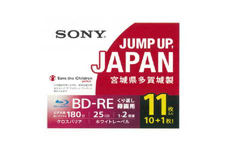 No.4000 ソニービデオ用ブルーレイディスク (2パック・22枚入り) 11BNE1VSP2