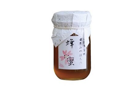 No.0031 史都多賀城日本みつばちの蜂蜜(480g)