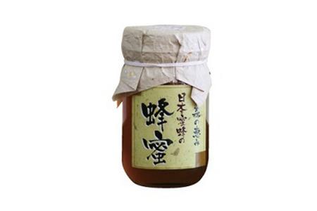 No.0032 七ツ森の恵み 日本蜜蜂の蜂蜜(480g)