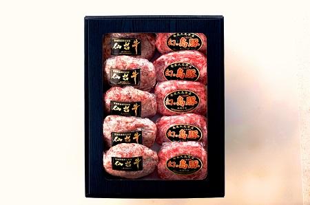 No.0002 仙台牛ハンバーグと島豚ロールステーキセット
