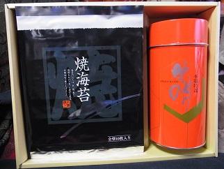 No.0222 七ツ森の恵み 日本蜜蜂の蜂蜜(1kg)
