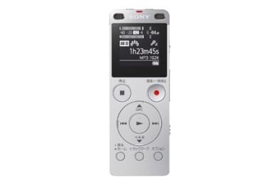 【122】ソニーステレオICレコーダー (ICD-UX565F シルバー)-20,000ポイント