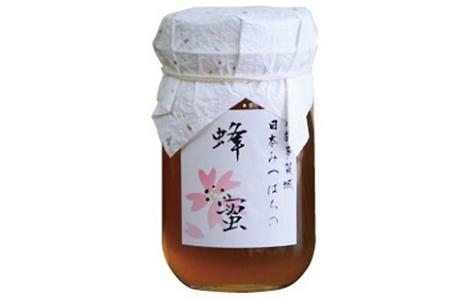 A033 史都多賀城日本みつばちの蜂蜜(480g)