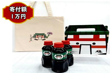 A015 多賀城ゆるキャラ「たがもん」パッケージ入大名醤油セット