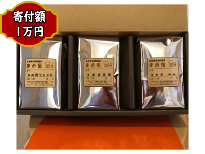 A018 多賀城珈琲豆ギフト