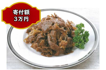 B003 仙台牛しぐれ煮