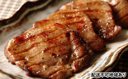 【河村商店】厚切り牛たん タン元 500g