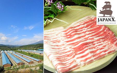 牧場直送JAPAN X 豚バラ2mmスライス/計2kg