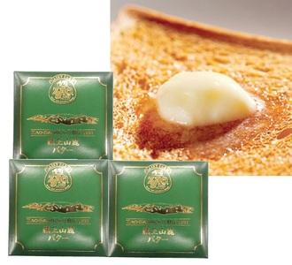 蔵王チーズ 蔵王山麓バター510g(170g×3個)
