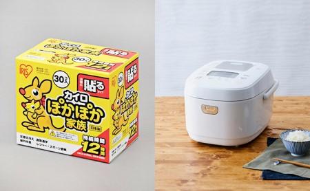 ぽかぽか家族 貼るレギュラー 30P×8個+米屋の旨み 銘柄炊き IHジャー炊飯器 5.5合(RC-IK50-W)