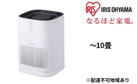 空気清浄機10畳 IAP-A25-W ホワイト