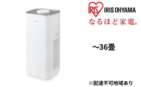 空気清浄機36畳 IAP-A100-W ホワイト
