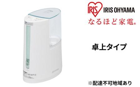加熱式加湿器 SHM-100U-G ホワイト/グリーン
