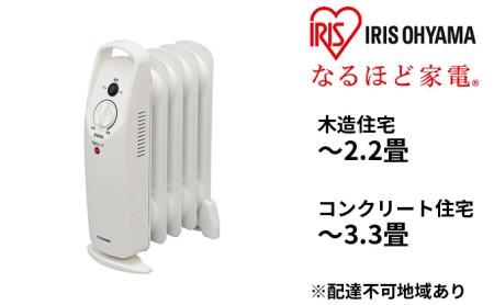 ミニオイルヒーター IOH-505K-W ホワイト
