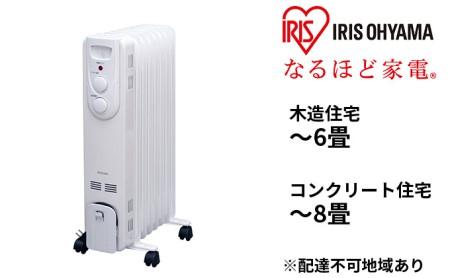 オイルヒーター IOH-1208KS-W ホワイト