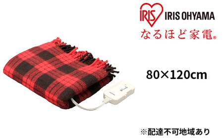 電気毛布 ひざ掛け 80×120cm EBK-1208-ZR レッド
