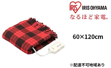 電気毛布 ひざ掛け 60×120cm EBK-1206-ZR レッド