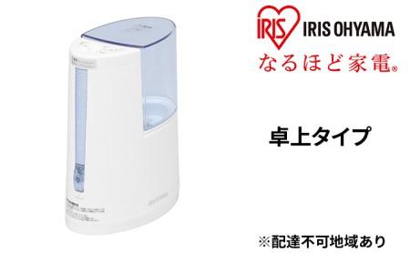 加熱式加湿器 SHM-100U-A ホワイト/ブルー