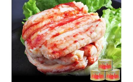【 かに 缶詰 】 たらばがに 棒肉詰 185g×3缶セット < マルヤ水産 >