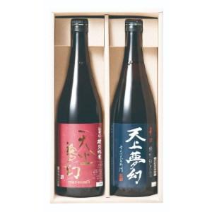酒蔵の香セット (旨・辛)NS-03【1028597】