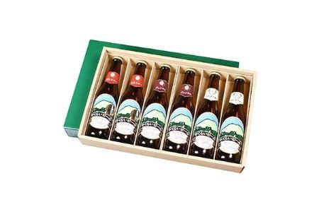 【本場ドイツ仕込み】やくらいクラフトビール 6本ギフト(3種×330ml 各2本)【1028598】