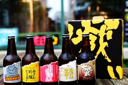 【秋田の地ビール】秋田あくらビール国際審査会受賞ビール5種 5本セット【1108341】