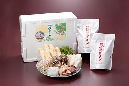 50P1503  きりたんぽ鍋セット 【50pt】